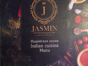 Jasmin Cafe Resturant & Bar