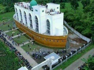 Masjid Baitus Salam