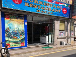 Turkistan halal restaurant
