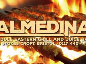 Almedina Grill & Juice Bar