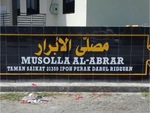 Mussola Al Abrar