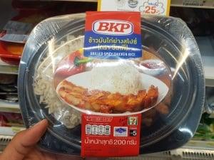 Halal Food And Restaurants In Thailand Halal Trip