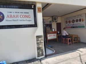 Siomay & Seblak Abah Cong