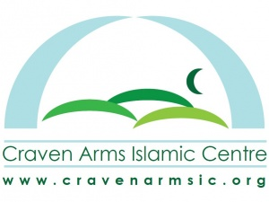 Craven Arms Islamic Centre